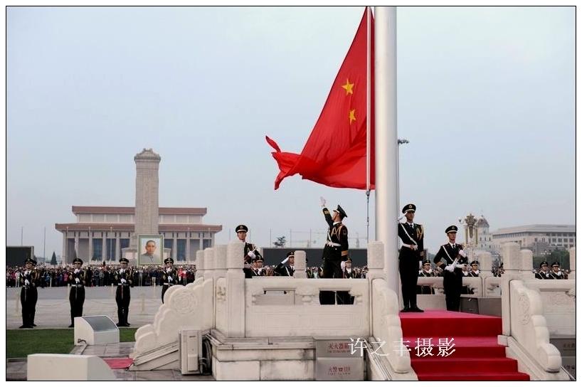 天安門升旗儀式是北京旅游的一道亮麗的風景線。天安門國旗護衛隊,名稱為中國人民武裝警察部隊北京市總隊天安門警衛支隊國旗護衛隊,他們在天安門廣場每天從事升降國旗工作和升旗臺警衛工作的武裝警察。圖為2014年4月27日凌晨的天安門升旗儀式。工人日報-中工網記者許之豐報道