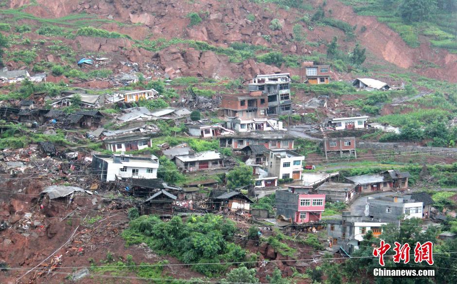 贵州印江发生山体滑坡图片 151703 940x584