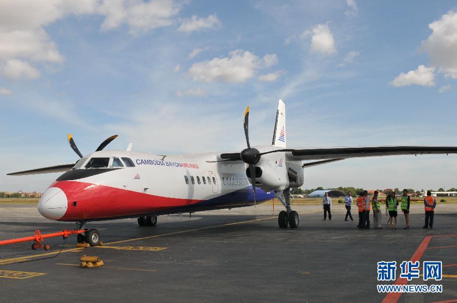 在柬埔寨首都金边,巴戎航空所属的新舟60飞机准备