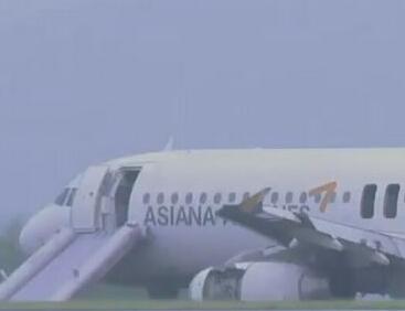 """韩亚航空客机在广岛机场偏离跑道约20人受伤"""""""