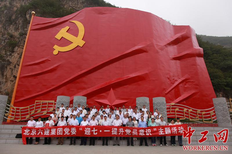 共产党员主题党日活动总结