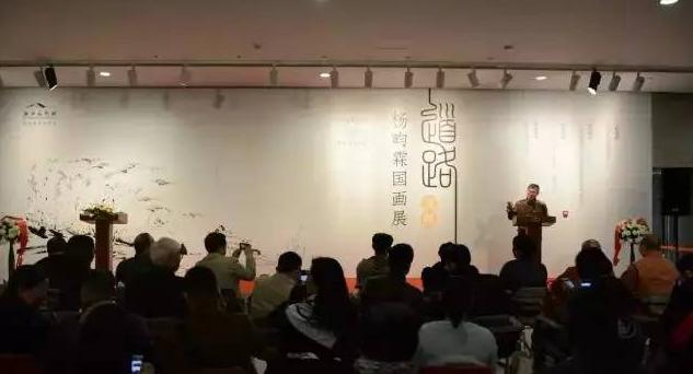 """""""道路——楊昀霖國畫展""""開幕式及研討會"""""""